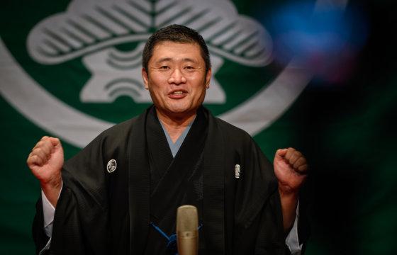 志の春落語劇場 9月オンライン生配信(アーカイブ視聴付)